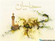 Karbala Wallpaper